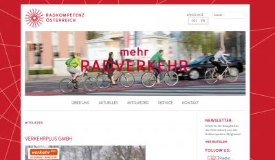 verkehrplus ist mit Mitglied bei Radkompetenz Österreich